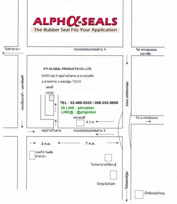 แผนที่ Alphaseals
