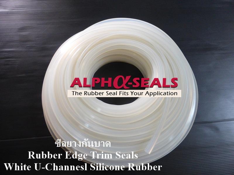 white-silicone-rubber-edge-trim-seals