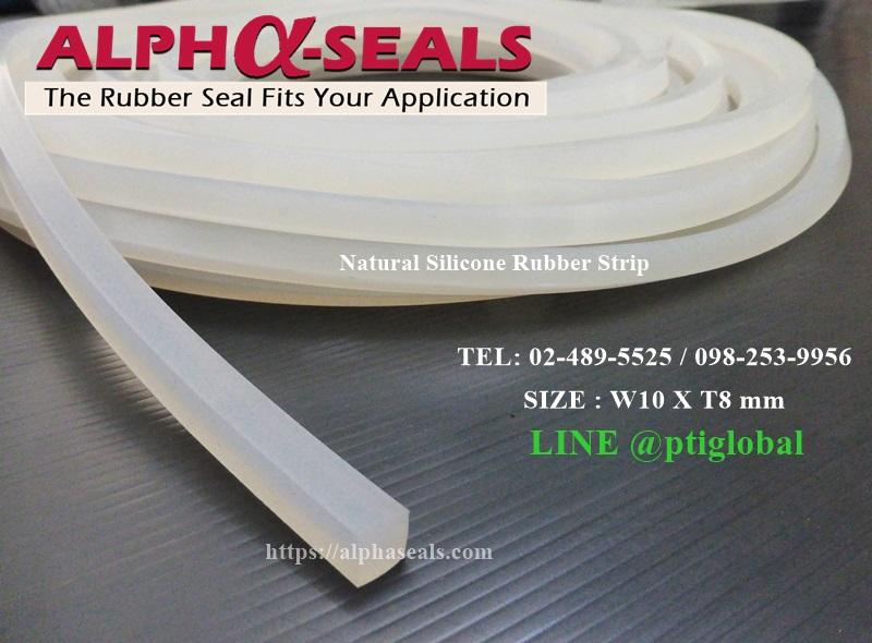 ซิลิโคน Rubber Strips 10 X 8 mm.JPG