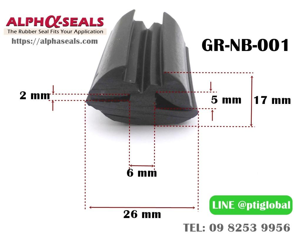 ซีลยางขอบหน้าต่างเครื่องจักร ทนน้ำมัน GR-NB-001.JPG