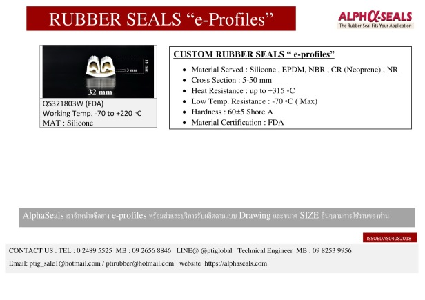 RUBBER SEALS e-profiles Manufacturer 2019-3