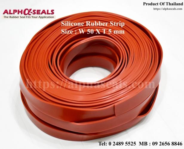 ซีลยางสี่เหลี่ยมซิลิโคนสีแดงอิฐ 50x5 mm.JPG