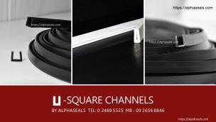 ซีลยางU-Square EPDM