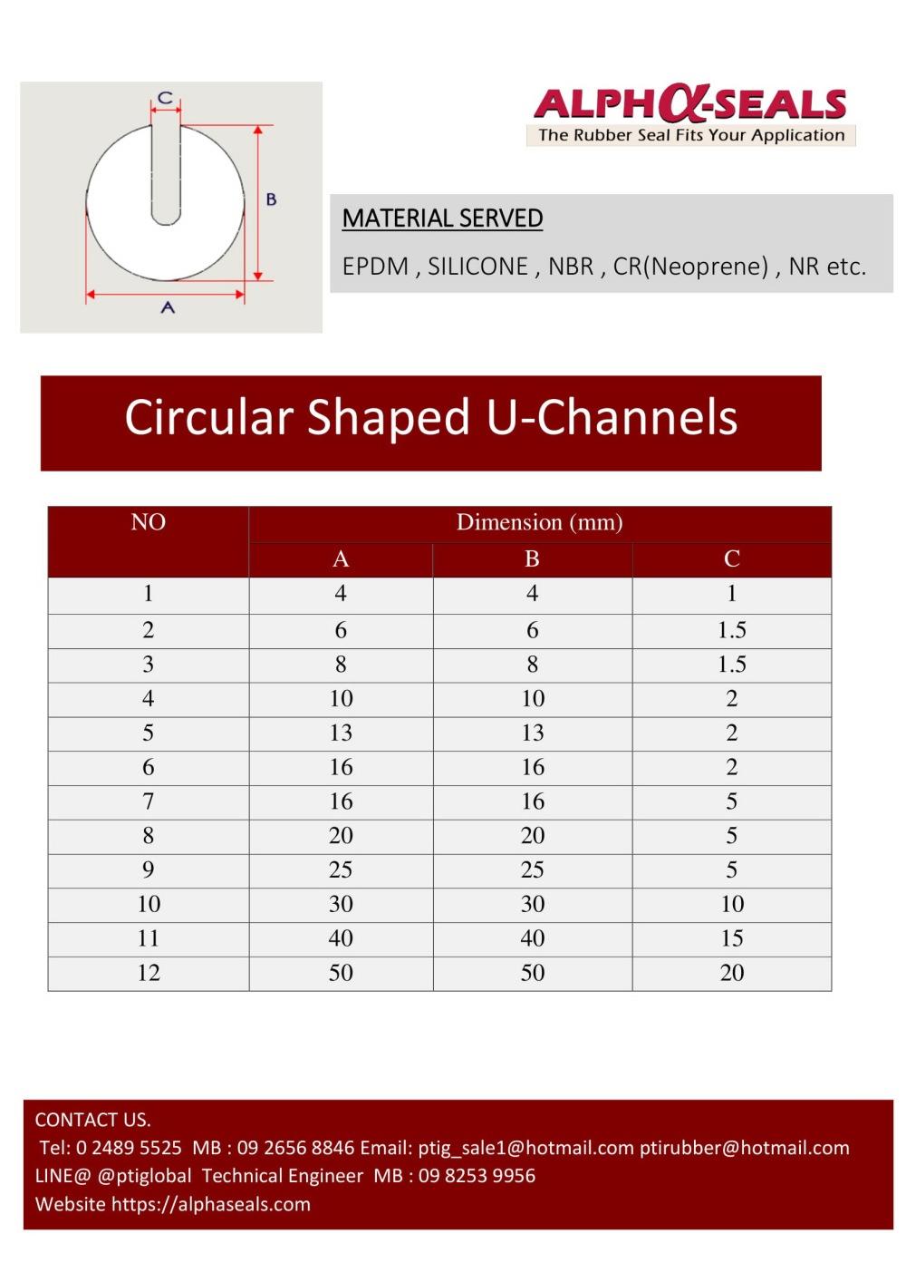 รับผลิตCircular Shaped U-Channels-1.jpg